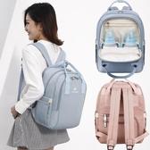 媽咪包雙肩單肩手提包大容量奶瓶外出媽媽包母嬰包新款時尚媽咪包