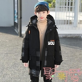 兒童裝男童冬裝棉服外套洋氣中大童男孩羽絨棉服冬季長款【聚可愛】
