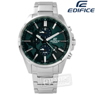 EDIFICE CASIO / ETD-300D-3A / 卡西歐世界仕紳新風範三環不鏽鋼手錶 綠色 44mm