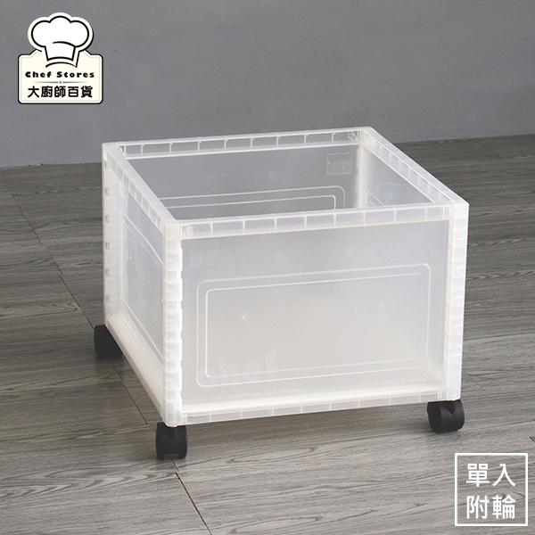 樹德大巧拼收納箱附輪置物櫃文件櫃書櫃置物箱KD-2638X附輪-大廚師百貨