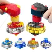 戰鬥陀螺三寶超變戰陀二星升級版 陀螺玩具兒童合體坨螺旋轉拉線男孩魔幻-凡屋