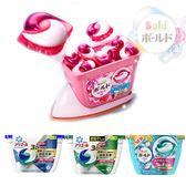 P&G 洗衣膠球第三代【18顆~精緻盒裝】超取賣場/最多6盒