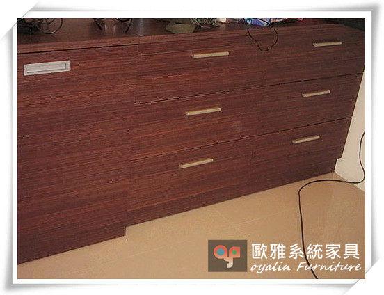 【歐雅 系統家具 】櫥櫃/床頭櫃/餐廳展示櫃