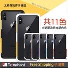 【太樂芬 NMDer 軍規防摔殼 (贈玻璃貼)】蘋果 iPhone 6 6s 7 8 (4.7吋) 手機殼保護殼背殼套背蓋