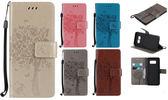 樹和貓皮套 Sony Xperia XA Ultra/X/XA/XZ /XZs/XA1手機殼 手機套 軟殼