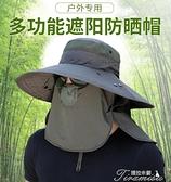 釣魚帽子-釣魚帽子男遮陽帽夏季戶外防曬太陽帽大檐垂釣透氣漁夫帽登山涼帽 提拉米蘇