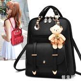 新款韓版潮單雙肩包包時尚休閒百搭學院風背包學生書包 QQ16221『優童屋』