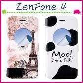 Asus ZenFone4 ZE554KL 5.5吋 彩繪開窗皮套 磁扣手機套 支架 翻蓋保護殼 可愛卡通手機殼 塗鴉保護套