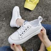增高鞋基礎小白鞋女夏款正韓百搭學生透氣洋氣皮面增高平底厚底板鞋【鉅惠85折】
