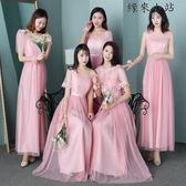 姐妹團修身顯瘦新娘敬酒服晚禮服