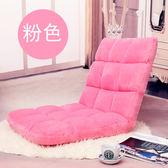 懶人沙發榻榻米可折疊單人小沙發床上電腦椅