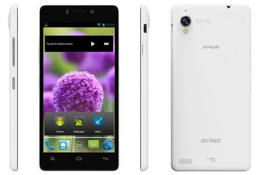 【出清大特賣】GPLUS E5 時尚安卓智慧型手機(白)-附皮套