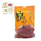 《台糖肉品》台糖安心豚蜜汁炭香肉乾 x1包(120g/包) ~蜜汁豬肉乾
