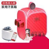 桑拿箱 家用汗蒸儀蒸汽桑拿汗蒸箱月子發汗熏蒸機摺疊單人T 3色