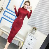 秋裝新款韓版氣質單排扣修身包臀一步裙純色長款針織打底連衣裙女