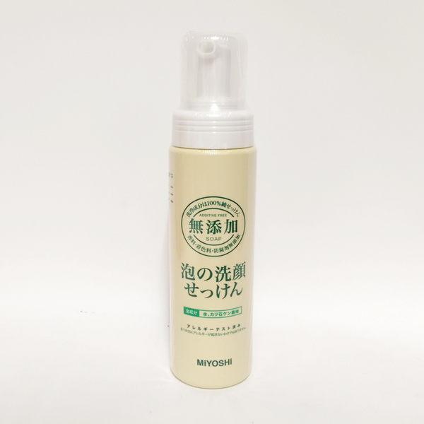 日本 MiYOSHi 無添加 泡沫洗面乳洗顏乳 200ml - 超級BABY