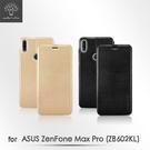 【默肯國際】Metal-Slim  Asus ZenFone Max Pro (ZB602KL) 超薄細紋 磁吸側掀皮套 TPU內層 插卡 立架