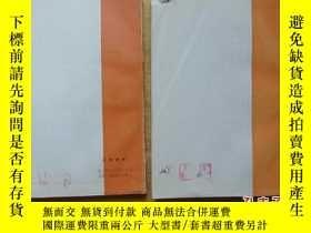 二手書博民逛書店罕見毛里塔尼亞史(1900~1934年)-上、下冊全=上海人民出