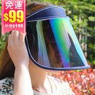 (99免運) 夏季防曬遮陽帽 (不挑色)