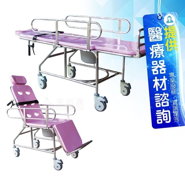 來而康 耀宏 沐浴床 YH031-2 洗澡床椅