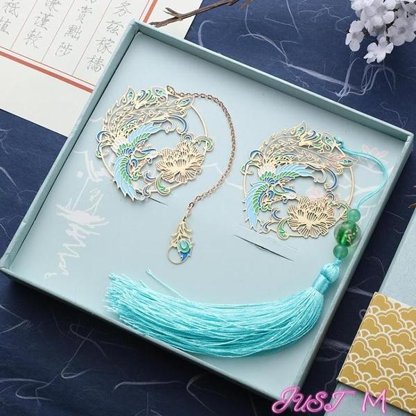 書籤【錦上添花】古典中國風書簽金屬創意禮品定做古風禮物 JUST M