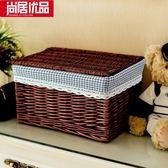 收納箱有蓋藤編整理箱抽屜衣服玩具儲物盒編織衣物收納筐尚居優品YS