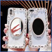 三星 M11 Note10 A80 A70 A60 A50 A40S A30 S10 S9 S8 Note9 Note8 A9 A8 A71 水晶鏡子 手機殼 水鑽殼 訂製