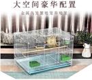 鳥籠 鴿子籠虎皮鸚鵡八哥繡眼百靈子大號特大號超大繁殖養殖籠