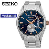 【萬年鐘錶】SEIKO PRESAGE  精工4R57  機械 男錶 指針式日期  透明底蓋 玫瑰金x輝藍 42mm