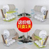 碗架瀝水架廚房用品置晾放碗碟架盤子餐具碗筷收納盒洗碗池置物架推薦【聖誕節超低價狂促】