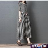 中大尺碼棉麻洋裝 2020新款韓版寬鬆大碼女裝時尚不規則拼接格子短袖連身裙 百分百