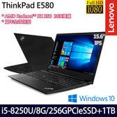 【ThinkPad】E580 20KSCTO2WW 15.6吋i5-8250U四核1TB+256G SSD雙碟2G獨顯Win10商務筆電