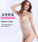 後脫式薄款塑身衣連體女無痕收腹束腰美體產後減肚子 ✎﹏₯㎕ 米蘭shoe
