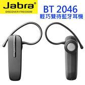 Jabra BT2046輕巧雙待機藍牙耳機 (先創代理)~訂購商品