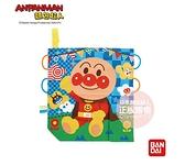 正版授權 ANPANMAN 麵包超人 腦部發育~唦唦作響5way嬰兒遊戲紙 嬰幼兒玩具 COCOS AN1000