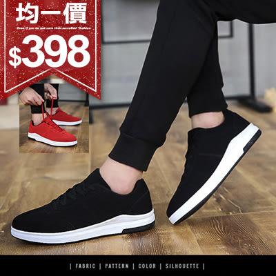 男鞋韓版潮流麂皮百搭運動布鞋【09S1596】