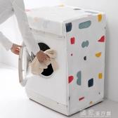 洗衣機罩創意防水洗衣機罩加厚防曬防塵罩家用全自動波輪滾筒式洗衣機套 獨家流行館