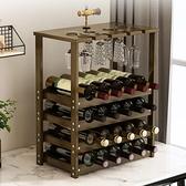 【快出】創意酒櫃酒架擺件家用收納葡萄酒紅酒架子小型實木竹酒吧臺置物架YYJ