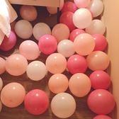 10寸加厚乳膠氣球浪漫創意婚禮婚房布置生日派對裝飾用品啞光汽球洛麗的雜貨鋪