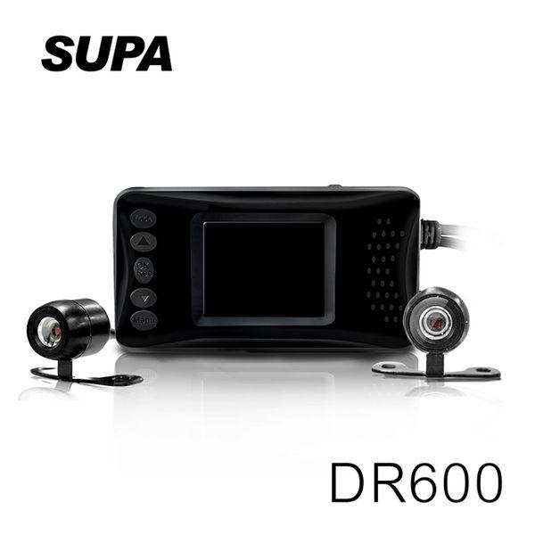 速霸 DR600 HD 雙鏡頭 防水防塵 高畫質機車行車記錄器【速霸科技館】