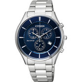 CITIZEN 星辰 Eco-Drive 光動能計時手錶-藍x銀/40mm AT2360-59L