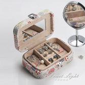 首飾盒 首飾盒小號歐式簡約迷你韓版公主便攜珠寶飾品耳釘戒指帶鎖收納盒 果果輕時尚