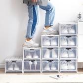 鞋盒收納盒透明加厚加大放鞋子的盒子抽屜式防塵鞋架鞋柜整理箱 艾美時尚衣櫥 YYS