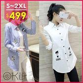 中大尺碼 秋季新款韓版中多款造型長版襯衫 S-2XL O-Ker 歐珂兒 LLB1818-c