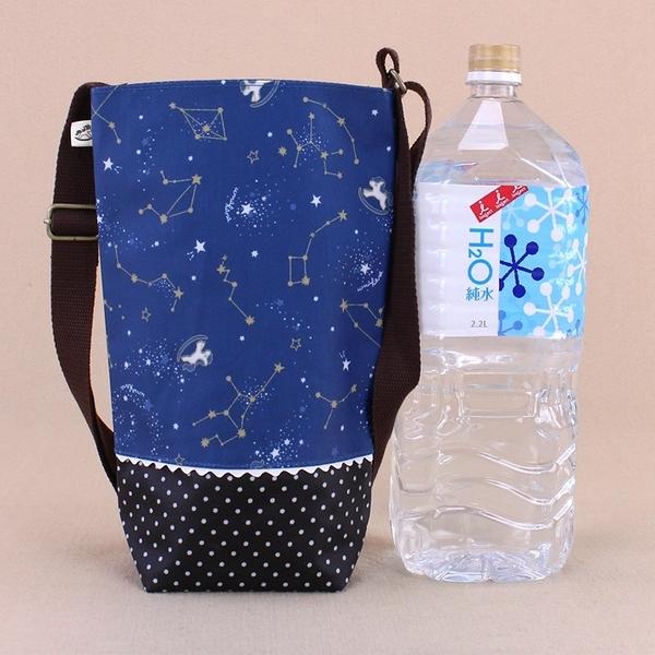 雨朵防水包 U200-058 2000c.c.圓筒斜背水壺袋