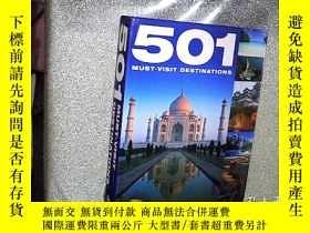二手書博民逛書店501罕見Must-Visit Destinations 501