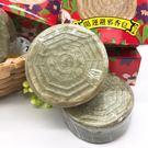【丸竹】艾草皂(盒裝) 100g...