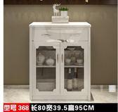 餐邊櫃現代簡約烤漆酒櫃餐廳櫃碗櫃邊櫃廚房置物櫃微波爐儲物櫃igo 美芭