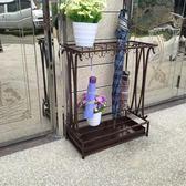 雨傘架 酒店 大堂家用創意雨傘桶鐵藝雨傘收納架掛傘放折疊傘架子 卡菲婭
