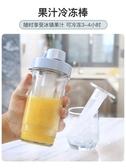 佰客思榨汁機家用水果小型便攜式迷你多功能果汁機全自動便攜榨汁 喵小姐